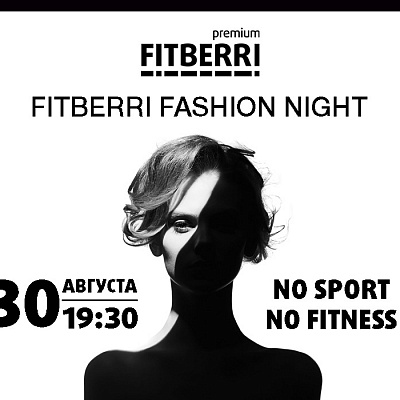 Fitberri Fashion Night